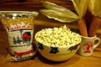 GPF popcorn(1)